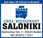 Grill-Restaurant Saloniki